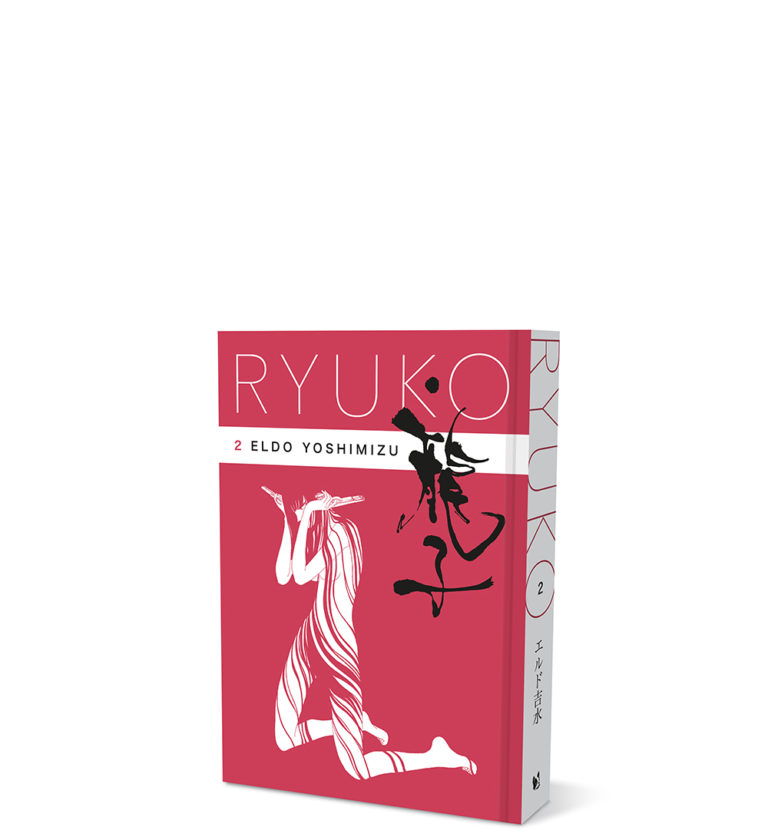 RYUKO 2_variant f