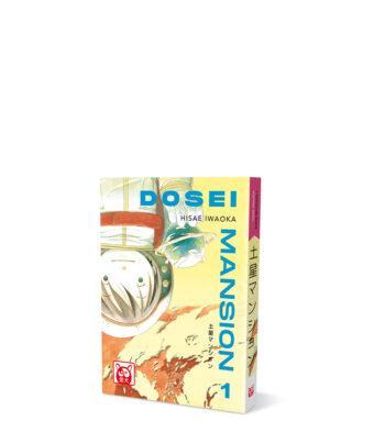 DOSEI MANSION 1_sito
