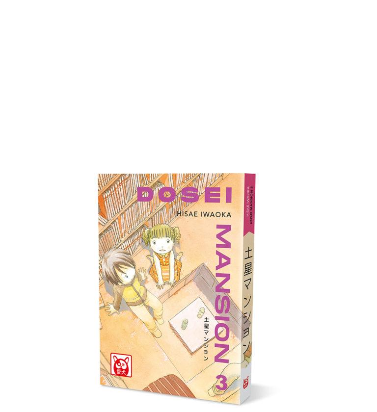 DOSEI MANSION 3_sito