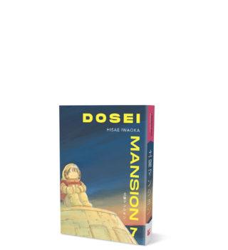 DOSEI MANSION 7_sito