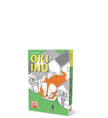 OKI INU_sito